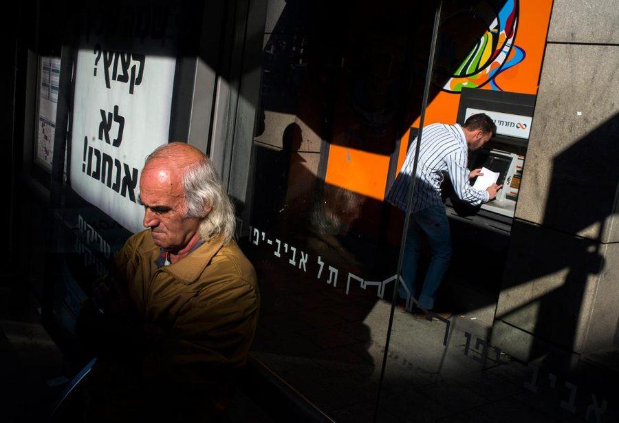 Ilan Ben Yehuda - 07